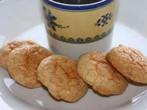 Cardamom & Persian Lime Olive Oil Cookies